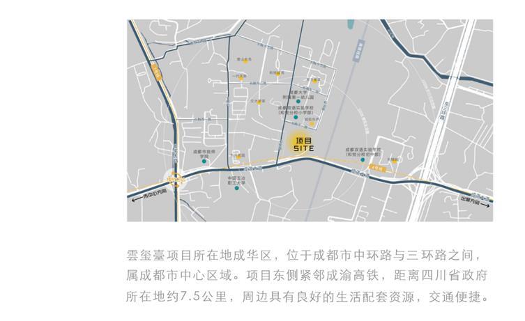 中梁成都雲玺臺-40.jpg