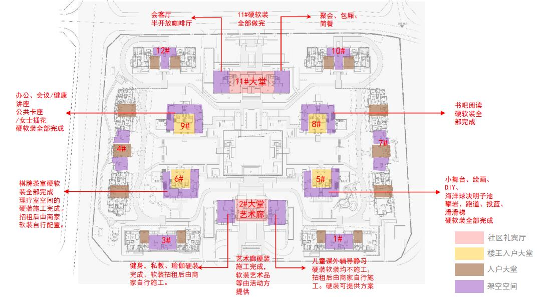 首层大堂及架空空间分布图.jpg