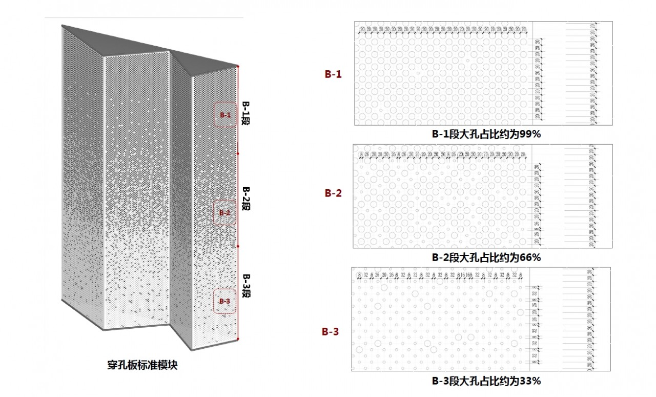 20200723-中梁-22.jpg