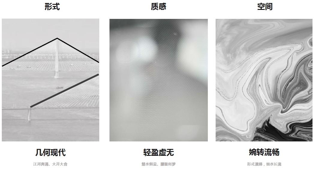 20200723-中梁-10.jpg