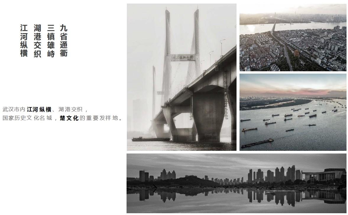 20200723-中梁-7.jpg