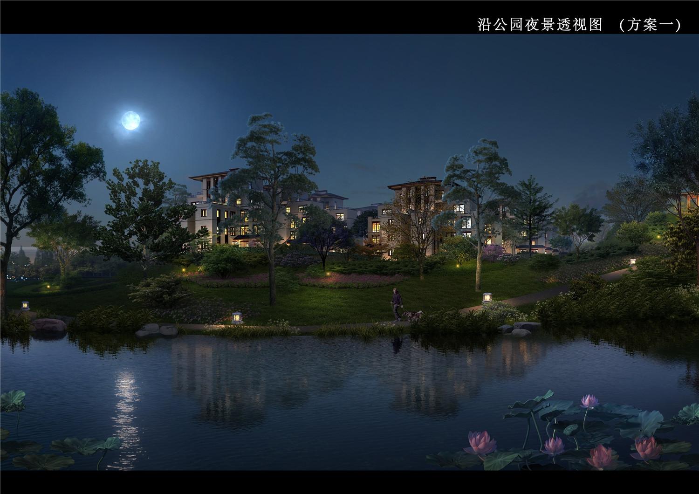01-17 沿公园夜景透视图(方案三)