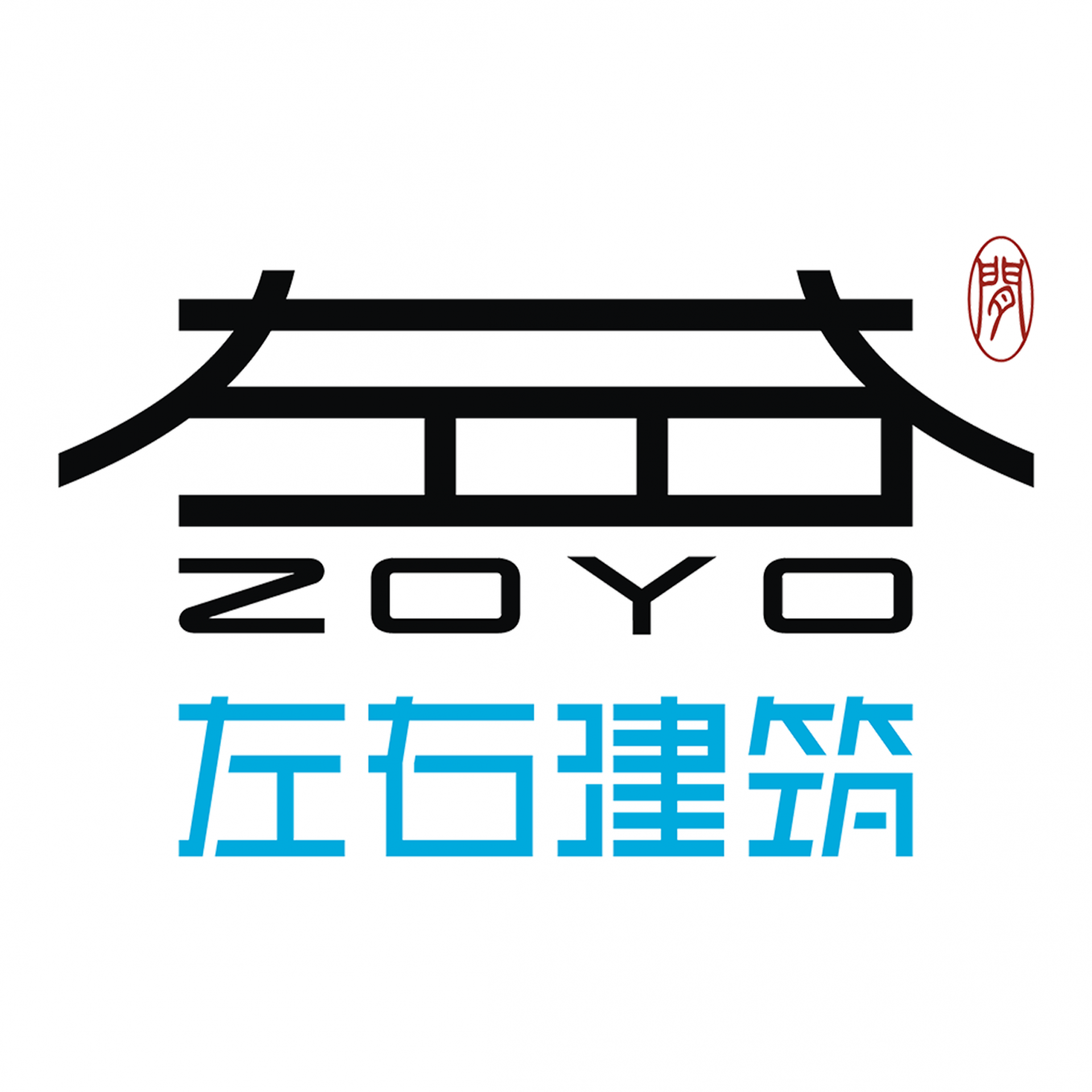 中联 · ZOYO左右建筑